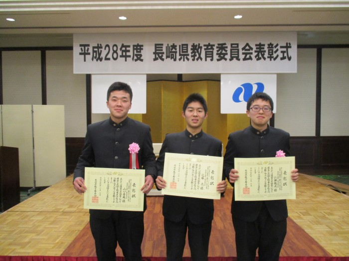 教育 長崎 会 県 委員 環境カウンセラー登録者検索(結果)